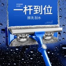 佳帮手 擦玻璃神器双面清洗擦窗器家用伸缩杆窗户刮洗清洁工具 标准款蓝色