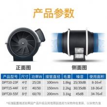 正野(GENUIN)管道风机排气扇卫生间换气扇浴室排风扇厨房抽风机增压管道式通风机 DPT10-23F 4寸管径10CM(200风量)
