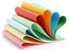 蓝色数码 80克 粉红 A4复印纸 5包/箱