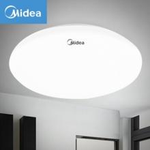 美的(Midea)LED吸顶灯免拆卧室儿童房过道走廊阳台现代简约灯具圆形全白10W