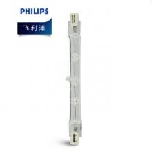 飞利浦 双端卤钨灯管 PLUSLINE节能灯管 R7S灯头暖白光2900K 1000W 长189mm