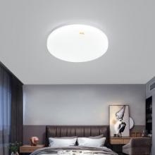 佛山照明 LED吸顶灯简约日光色高边白18W