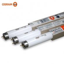 欧司朗(OSRAM) T8 L18W30W36W三基色 双端荧光灯管日光灯管 节能灯管 T8-36W/765五支装