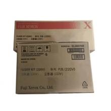富士施乐(FujiXerox) EL300708 定影器组件