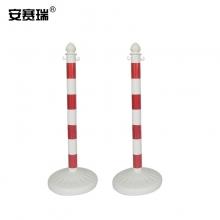 安赛瑞 16164 塑料注水隔离柱(2个装)道路护栏链条隔离桩 反光红白