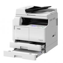 佳能(CANON)iR2206i A3黑白激光数码复合机一体机含输稿器双纸盒(打印/复印/扫描/发送/WiFi)