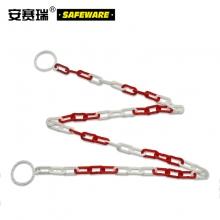 安赛瑞 14488  塑料隔离链条(2米)路锥连接链条 带套环警示链条 塑料链