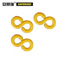 安赛瑞 10548 塑料链条S扣(80个装)黄色小号 链条连接扣 路锥连接链条扣