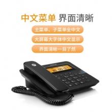 摩托罗拉(Motorola) C2601 数字无绳电话机 子母机一拖一 黑色