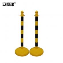 安赛瑞 16163 塑料注水隔离柱(2个装)道路护栏链条隔离桩 反光黄黑