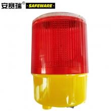 安赛瑞 25388太阳能警示灯(经济型)磁吸式LED路锥信号灯118×80mm