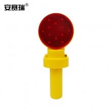 安赛瑞 25839 路障警示灯 LED路锥灯 道路施工信号闪烁灯