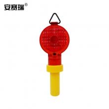 安赛瑞  25837 路锥警示灯交通指挥信号灯 LED施工灯