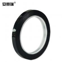 安赛瑞 14424 桌面定位划线胶带(黑)彩色玛拉胶带 安全标记胶带 25mm×66m