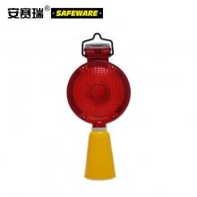 安赛瑞  14489 路锥警示灯 LED路锥灯 施工警示灯 LED施工灯 交通路障灯
