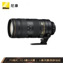 """尼康 (Nikon) AF-S 尼克尔 70-200mm f/2.8E FL ED VR """"大三元"""" """"电磁炮""""大光圈远摄变焦镜头"""