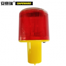 安赛瑞 25389 太阳能警示灯(经济型)LED路锥信号灯红色警示灯 140×80mm
