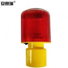 安赛瑞 25386 太阳能警示灯(经济型)交通路锥障碍LED爆闪灯 立柱套入式 135×80mm