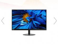 联想(Lenovo)ThinkVision S24e-10 23.8英寸商用办公电脑显示器 低蓝光 VGA HDMI接口