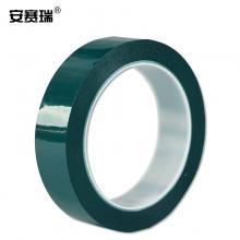 安赛瑞 14422 桌面定位划线胶带(绿)桌面5S管理胶带 彩色胶带 25mm×66m