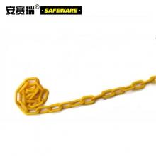 安赛瑞 10545  黄色塑料链条(5条装)长3m 黄色 警示隔离柱链条 路锥隔离链条 警示桩隔离链条