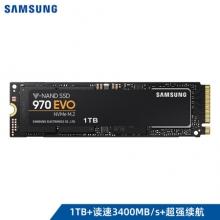 三星(SAMSUNG)1TB SSD固态硬盘 M.2接口(NVMe协议) 970 EVO(MZ-V7E1T0BW)