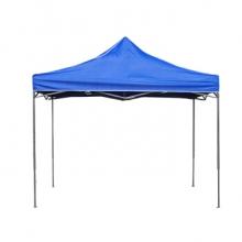 谋福 8557 户外帐篷伞 停车折叠遮阳棚 伸缩雨棚 摆摊棚子 四脚帐篷大伞篷3*3米款 (单位:个)