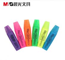晨光 MG2150 荧光笔 12支一盒 (下单备注颜色)