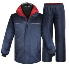 谋福8014SMC双层雨衣雨裤套装蓝色(套)