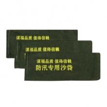 谋福8554防汛编织袋绿色70*25CM(个)