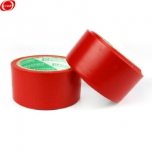 谋福8478安全警示胶带地面划线胶红色4.8cm宽(单位:卷)