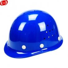 谋福 CNMF8038-5 盔式透气安全帽 抗冲击工地工程工业建筑防砸安全帽 蓝色(顶)