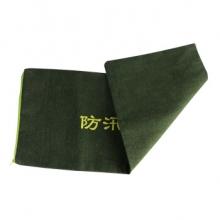 谋福8051编织袋墨绿色绿色70*30CM(个)
