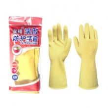 谋福8570耐酸碱工业乳胶橡胶手套乳胶原色大号5件装(包)