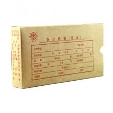 成文厚 会计档案凭证盒 22.8*12.5*4cm