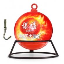 谋福90492自动灭火球消防球 (悬挂灭火球0.6kg)(个)