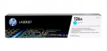 惠普(HP)粉盒/CE311A 126A 青色粉盒 打印量1000页 适用于CP1025 CP1025 Pro M275 MFP 计价单位:支(CE311A)