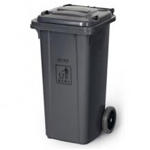 白云清洁(baiyun cleaning)AF07321 加强型垃圾桶灰色