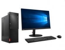 联想 M420-D002(C)i3-8100/8G/1T+256/2G独显/云教室/Win10home+23.8显示器
