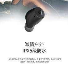 漫步者(EDIFIER)真无线蓝牙迷你入耳式耳塞 W3 DSP Pro