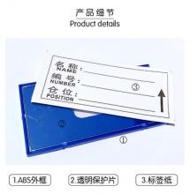 国产 4*7强磁性标签示磁性材料卡货架库位卡