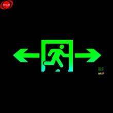 谋福 安全出口消防应急灯指示灯 双面双方向(个)