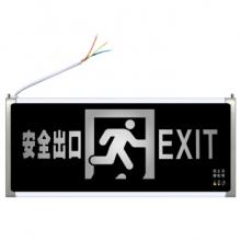 谋福 安全出口消防应急灯指示灯 单面安全出口(个)