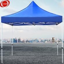 谋福 帐篷伞 8557 户外帐篷伞四脚 3.3米 600D  涤纶 蓝色