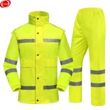 谋福 CNMF YGH01 安全反光分体执勤雨衣套装 荧光黄 3XL185【适合身高180-185】