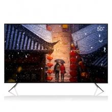 创维(Skyworth) G50系列 4K高清 全面屏电视 50英寸 50G50