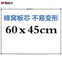 晨光(M&G) ADBN6415 易擦磁性挂式白板 45*60cm