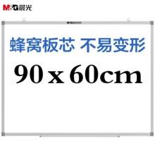 晨光(M&G) ADBN6416 易擦磁性挂式白板 60*90cm