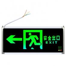 谋福 CNMF LED安全出口消防指示灯 新国标 80781 单面左方向