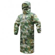 谋福 CNMF 07风衣式数码迷彩连体雨衣 9293 迷彩长款 2XL-175   3XL-180    L-165    XL-170